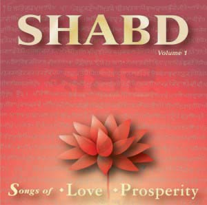 shabd-vol-i