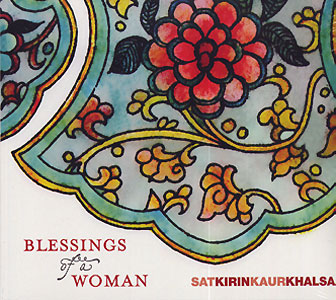 blessings_of_a_woman_jpg